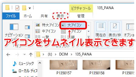 ファイルの整理005