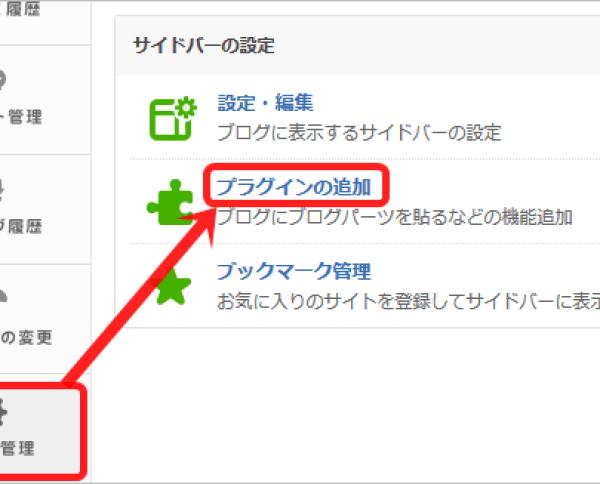 ワード書式のコピー008-1