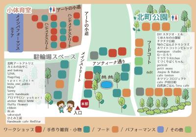 アートむすび市配置図