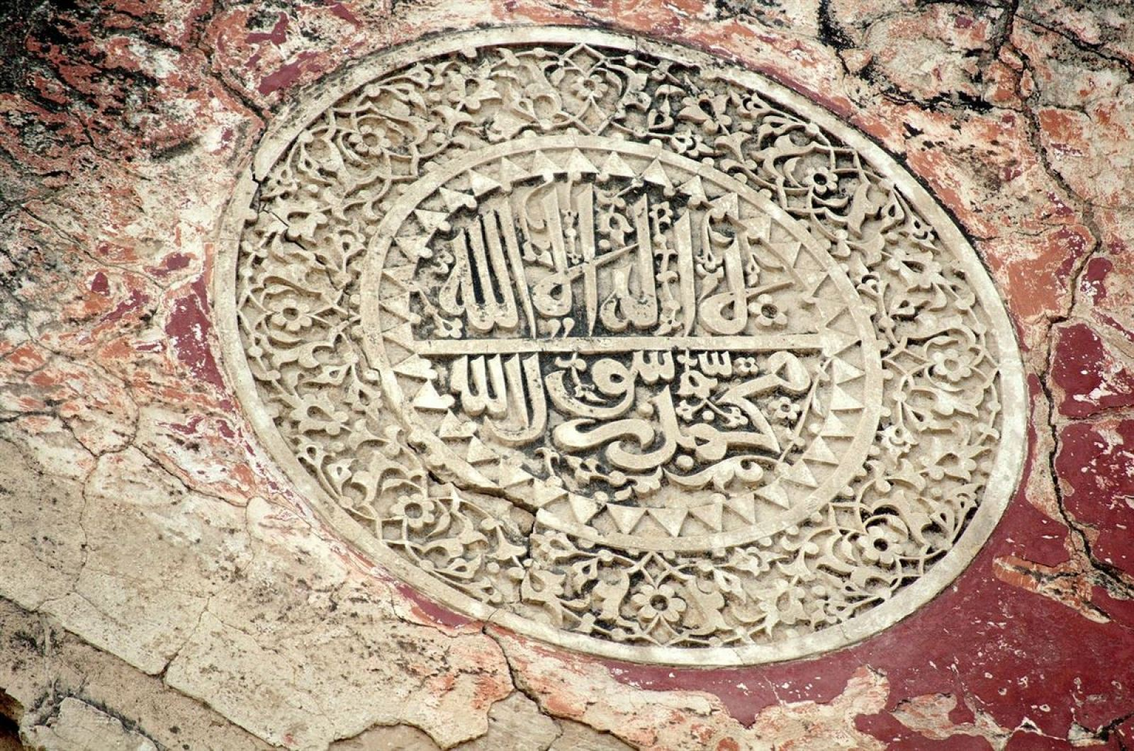 Details_of_calligraphy_on_a_pendentive,_Humayun's_Tomb_complex