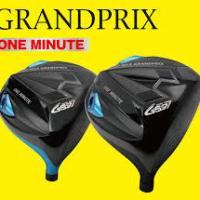 grandprix g57