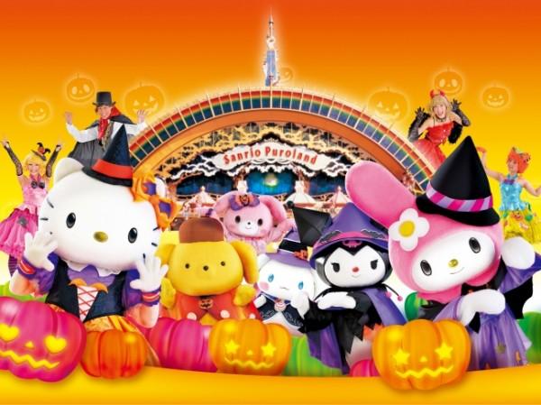 「AKB48 in Puro Halloween」