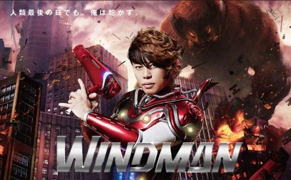 西川貴教WINDMAN