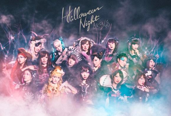 「AKB48のハロウィン・ナイトスペシャル!」
