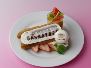『Cafe Barbapapa(カフェ バーバパパ)』
