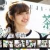 宇治茶♥(大好き)大使の「抹茶ーず」の熊井友理奈さん、鈴木愛理さんも登場した「京都・宇治街巡りフェスタ」の動画を公開!!