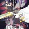 10年ぶりにアレンが帰ってくる!!シリーズ累計発行部数2,250万部突破の「D.Gray-man」TV新シリーズ放送決定!!