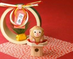 新年 猿の写真