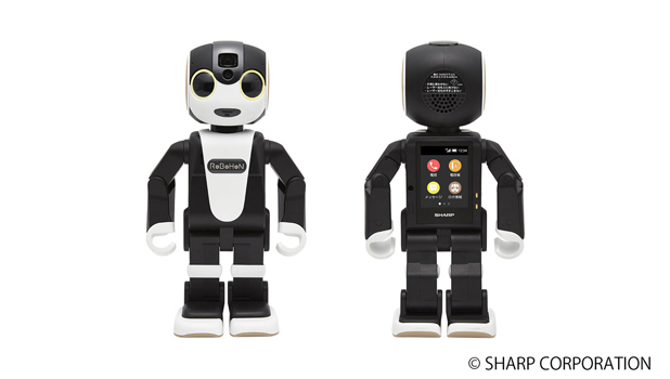 モバイル型ロボット電話『RoBoHoN(ロボホン)』
