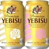 ヱビスビール「ヱビス 父の日デザイン缶」発売及び新CM「井ノ原さんの父の日」篇放送開始!!