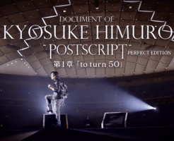 "「DOCUMENT OF KYOSUKE HIMURO ""POSTSCRIPT"" PERFECT EDITION」 第一部 to turn 50 YouTube"