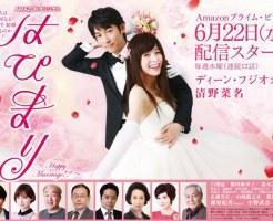 はぴまり~Happy Marriage!~