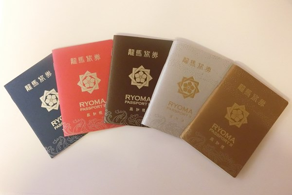 龍馬パスポートファン感謝イベント