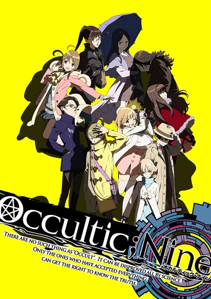 『Occultic;Nine -オカルティック・ナイン-』
