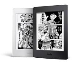 Kindle Paperwhite(32GB)マンガモデル
