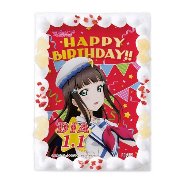 『キャラデコプリントケーキ ラブライブ!サンシャイン!!』黒澤誕生日バージョン