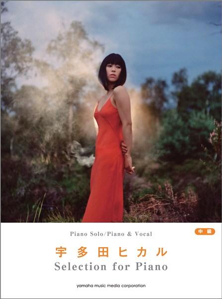 ピアノソロ・弾き語り楽譜集 『宇多田ヒカル Selection for Piano』