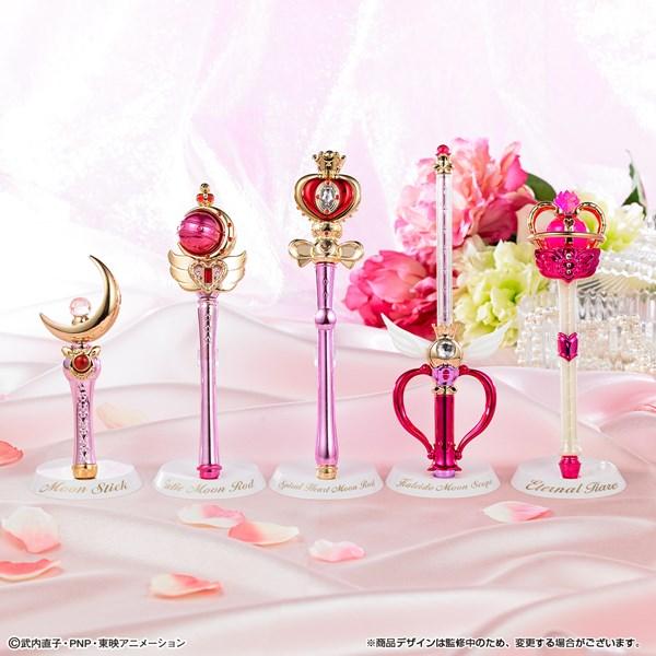 『美少女戦士セーラームーン Stick&Rod~Moon Prism Edition~』