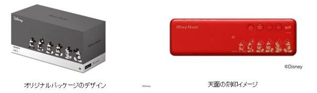 ワイヤレスポータブルスピーカー h.ear go(SRS-HG1) A Pictorial History of Mickey Mouse モデル