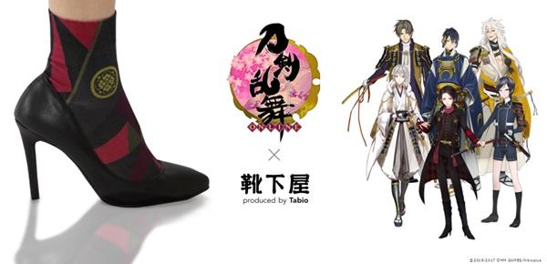 『刀剣乱舞-ONLINE-×靴下屋 プリントソックス』