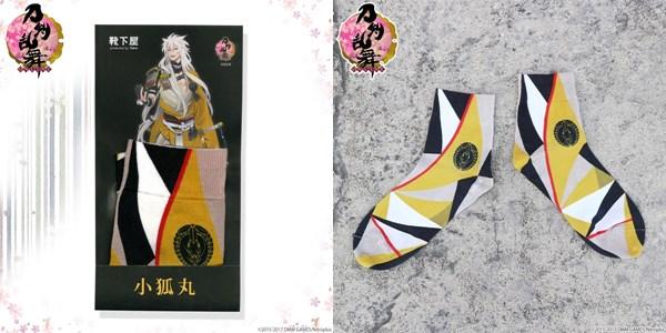 刀剣乱舞-ONLINE-×靴下屋 プリントソックス 小狐丸モデル