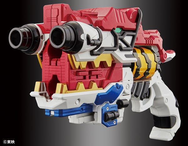 変身銃『ガブガブリボルバー』