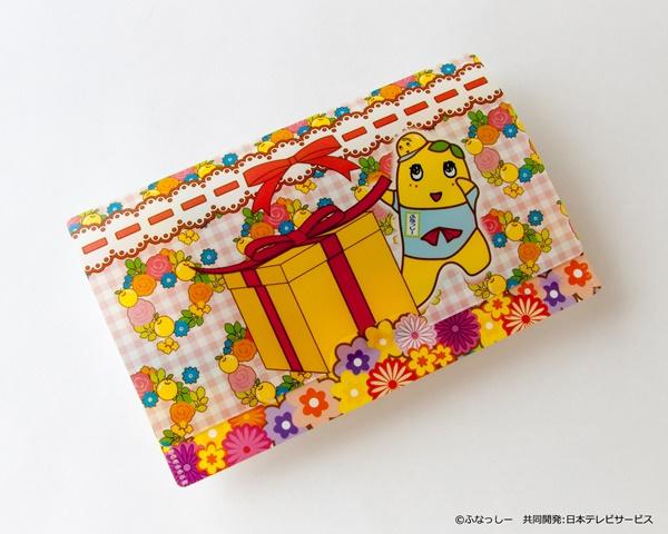 ふなっしーからの手紙【地上降臨5周年生誕祭特別号】