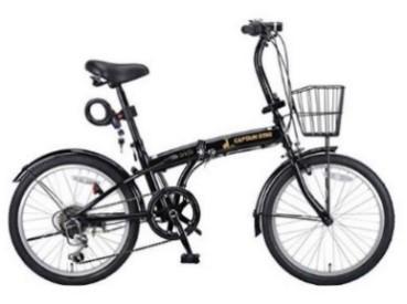 キャプテンスタッグOricle 20インチ折りたたみ自転車
