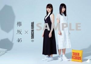 欅坂46 ファースト・フル・アルバム「真っ白なものは汚したくなる」発売