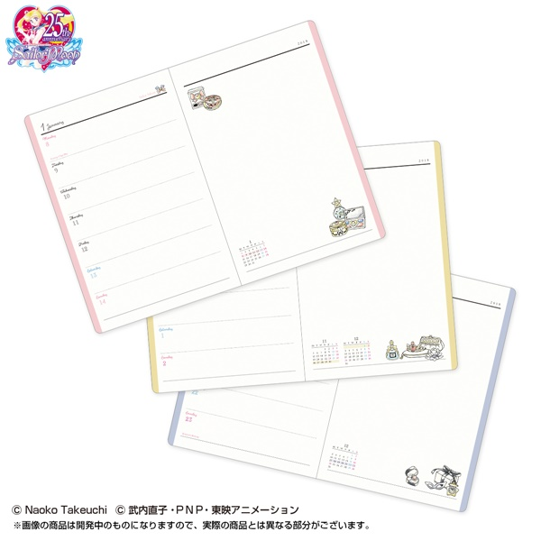美少女戦士セーラームーン2018年メイクアップ手帳 アイコン柄