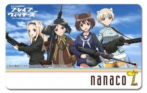 オリジナルnanacoカード付き『ブレイブウィッチーズ』額装イラスト