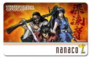 オリジナルnanacoカード付き『DRIFTERS(ドリフターズ)』額装イラスト