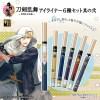 『刀剣乱舞-ONLINE- リキッドアイライナー6種セット 其の弐』