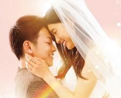 映画「8年越しの花嫁 奇跡の実話」