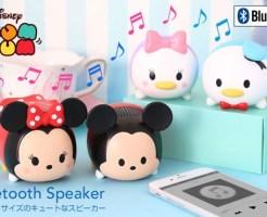 「Bluetooth4.2 ディズニー ツムツム スピーカー」
