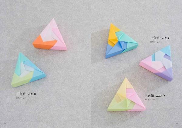 『おりがみで作る箱』三角形