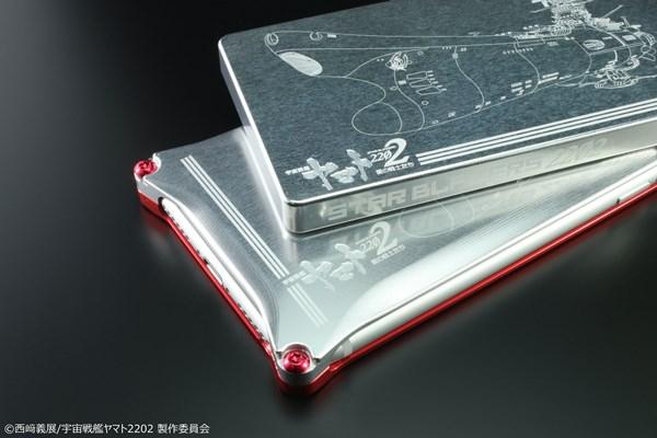 『宇宙戦艦ヤマト2202 愛の戦士たち ジュラルミンiPhone7&8スマホケース』『ジュラルミンカードケース』