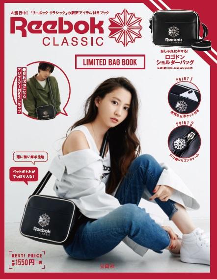 『Reebok CLASSIC LIMITED BAG BOOK』