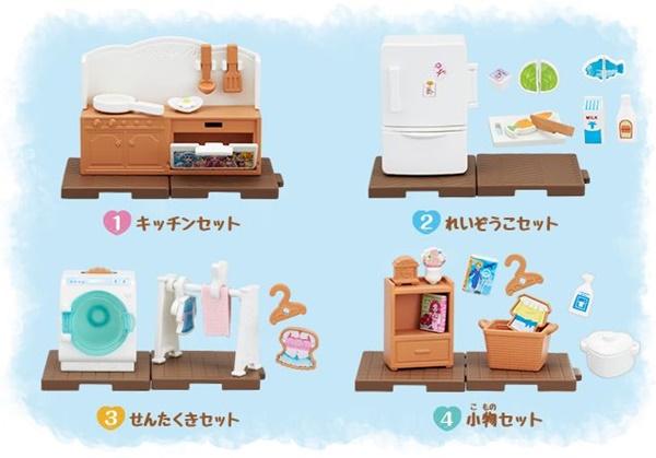 『プリキュア ぷりきゅ~とタウン 家具セット』