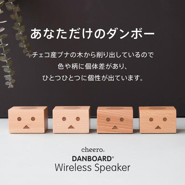 「cheero Danboard Wireless Speaker」