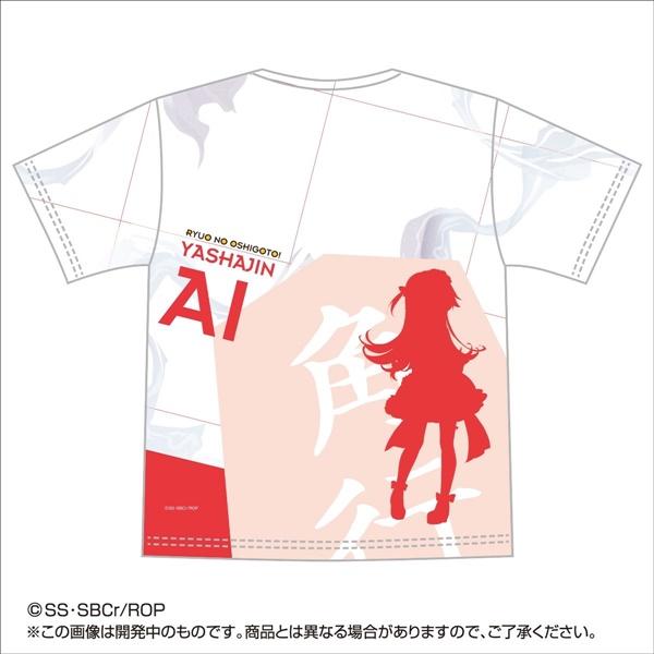 TVアニメ りゅうおうのおしごと! メイド フルカラーTシャツ「夜叉神 天衣」