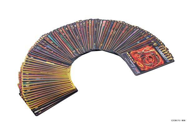 「アドベントカード」