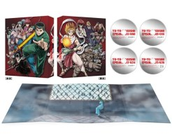 「幽☆遊☆白書 25th Anniversary Blu-ray BOX 霊界探偵編」