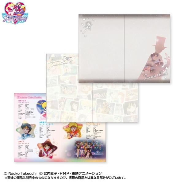 『美少女戦士セーラームーン 2019年 メイクアップ手帳』