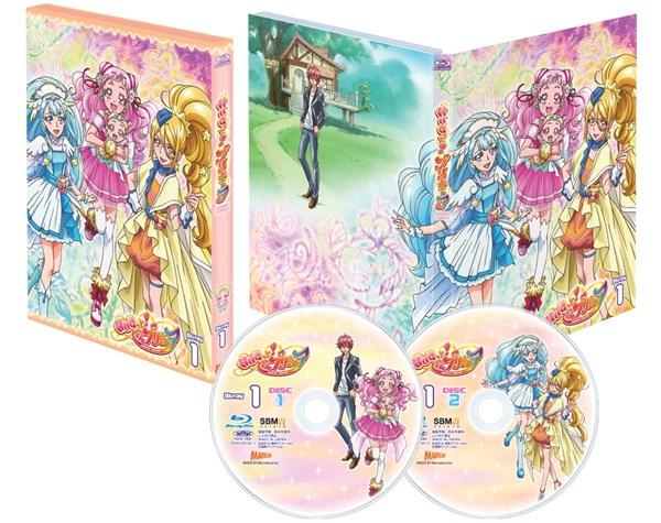 『HUGっと!プリキュア』Blu-ray vol.1