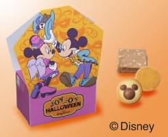 ディズニーデザインの「ハロウィン」限定新作スイーツギフト