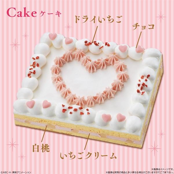 『キャラデコプリントケーキ プリキュア15周年記念 ふたりはプリキュア スペシャルセット』