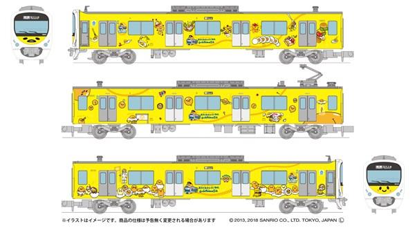 鉄道コレクション「西武鉄道30000系ぐでたまスマイルトレイン基本3両セット」