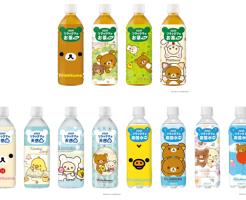 全12種類の「リラックマ」デザイン飲料