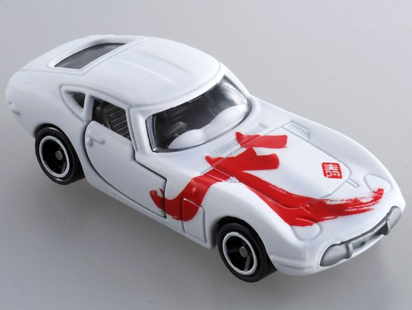 「天」トヨタ 2000GT